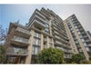 # 108 175 W 1ST ST - Lower Lonsdale Apartment/Condo for sale, 2 Bedrooms (V1098740) #1